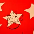 """1 100 человек 17.01.2014. """"ЭЛЬДОРАДО"""" новогоднее концертное мероприятие """"Фабрика звезд """"ЭЛЬДОРАДО"""""""